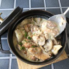 鶏肉のクリーム煮込み